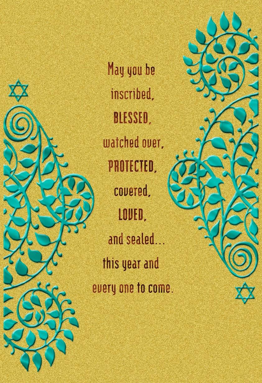 Rosh Hashanah Greeting Card Goalblockety