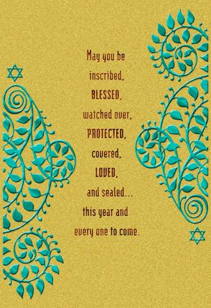 Rosh Hashanah Blessings Card