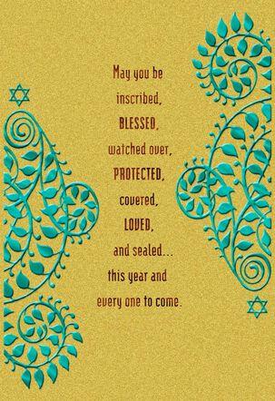 Rosh Hashanah Blessings Card