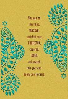 Rosh Hashanah Blessings Card,