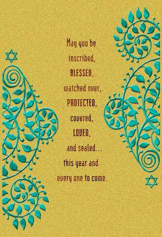 Rosh hashanah blessings card greeting cards hallmark rosh hashanah blessings card m4hsunfo