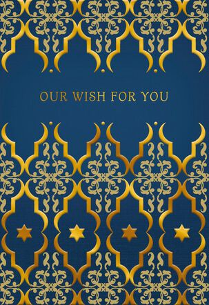 Our Wish for You Passover Card