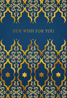 Our Wish for You Passover Card,