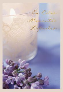 Lavender and Lace Spanish-Language Sympathy Card,
