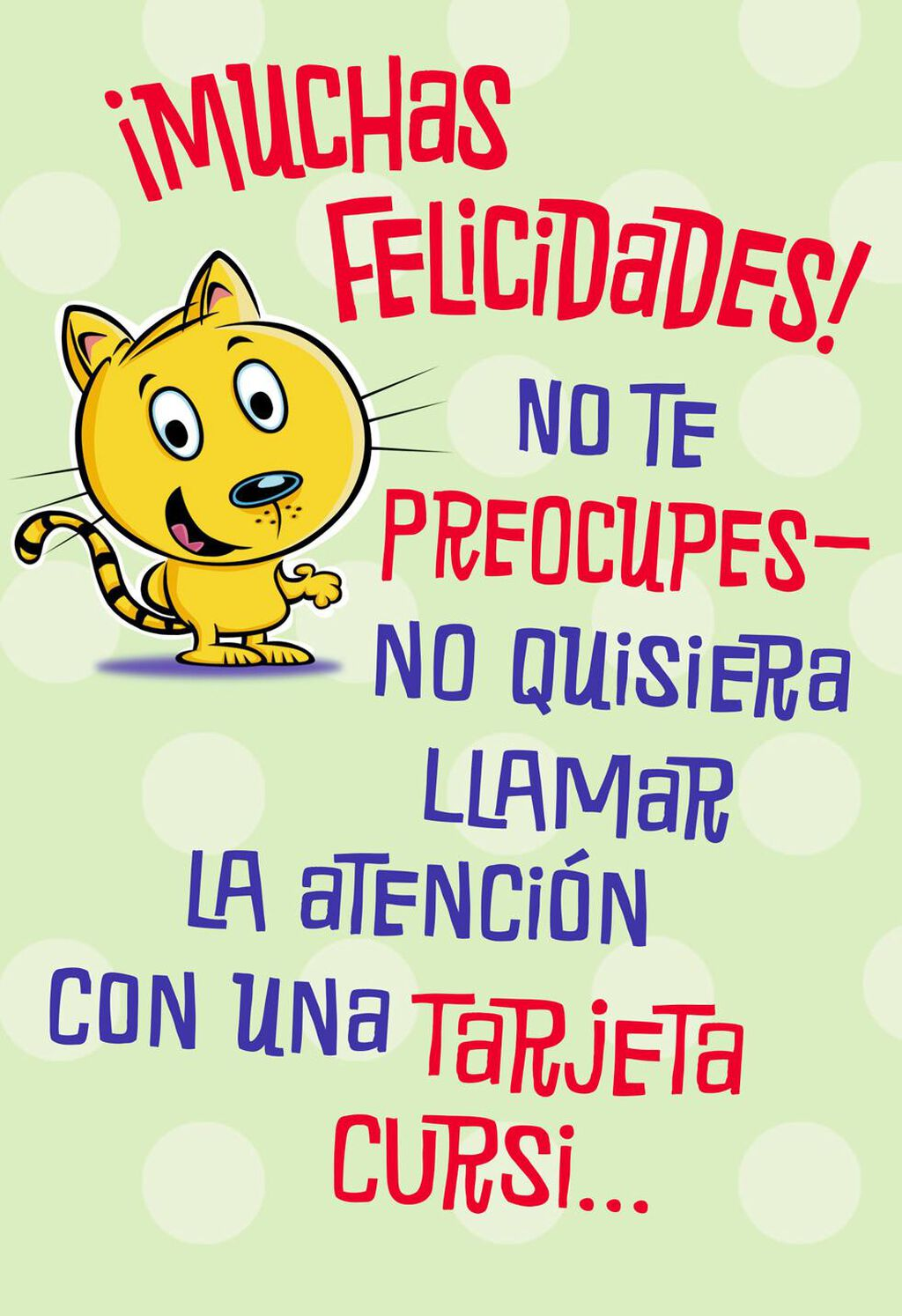 You Deserve The Best Spanish Language Funny Congratulations Card