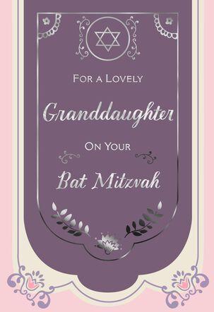 For a Lovely Granddaughter Bat Mitzvah Card