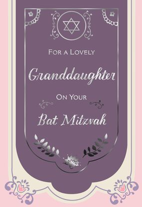 For A Lovely Granddaughter Bat Mitzvah Card