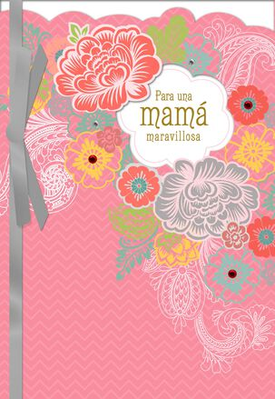 Wonderful Mom Spanish-Language Religious Mother's Day Card