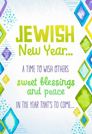 Sweet Blessings and Peace Rosh Hashanah Card