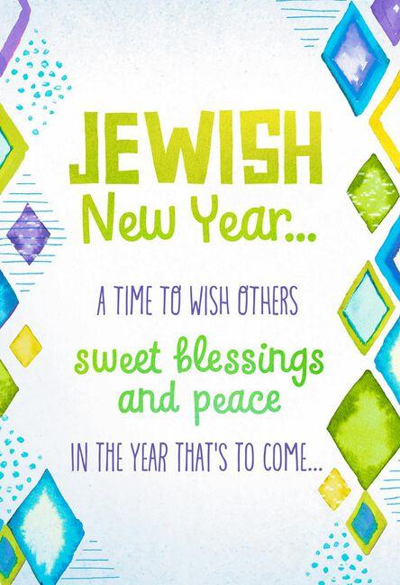 Sweet blessings and peace rosh hashanah card greeting cards hallmark sweet blessings and peace rosh hashanah card m4hsunfo