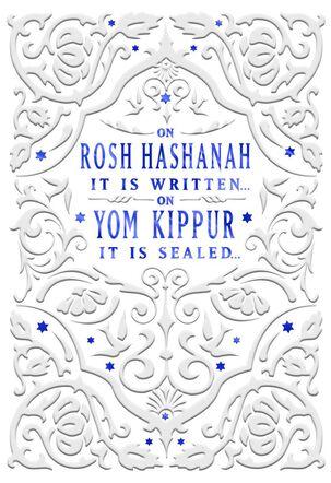 New Year and Yom Kippur Rosh Hashanah Card