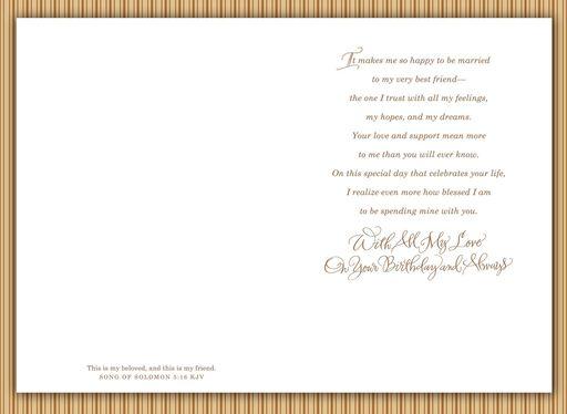 My Husband My Friend Religious Birthday Card,