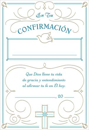 Blue Certificate Religious Spanish-Language Confirmation Card for Boy