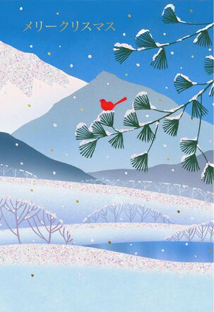 Snowy Mountains Japanese-Language Christmas Card