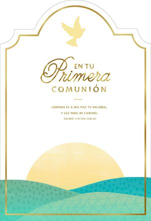 At Your Side Religious Spanish-Language First Communion Card
