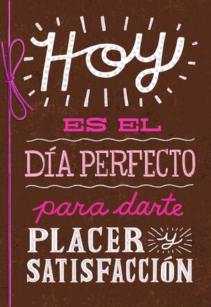 Chocolate Spanish-Language Valentine's Day Card