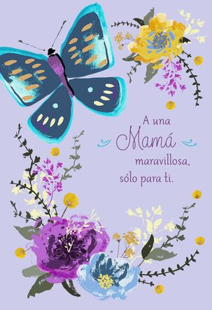 Lilac Butterfly Musical Spanish-Language Mother's Day Card