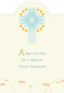 Blue Starburst Cross First Communion Card for Great-Grandson,