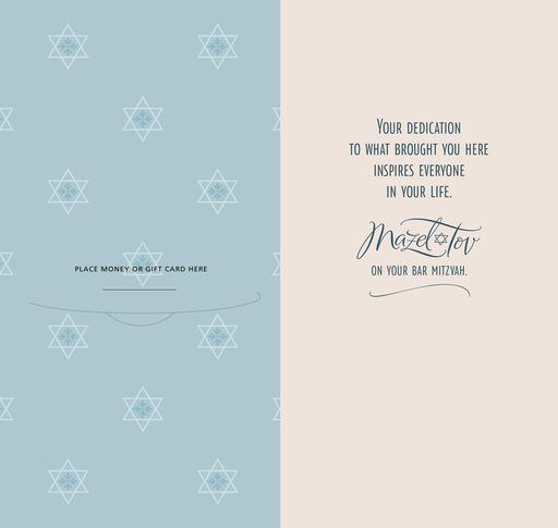 Jewish Holiday Ecard Joy And Blessings Money Holder Bar Mitzvah Card