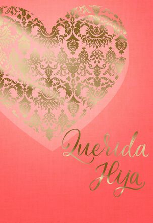 Lovely Daughter Spanish-Language Valentine's Day Card