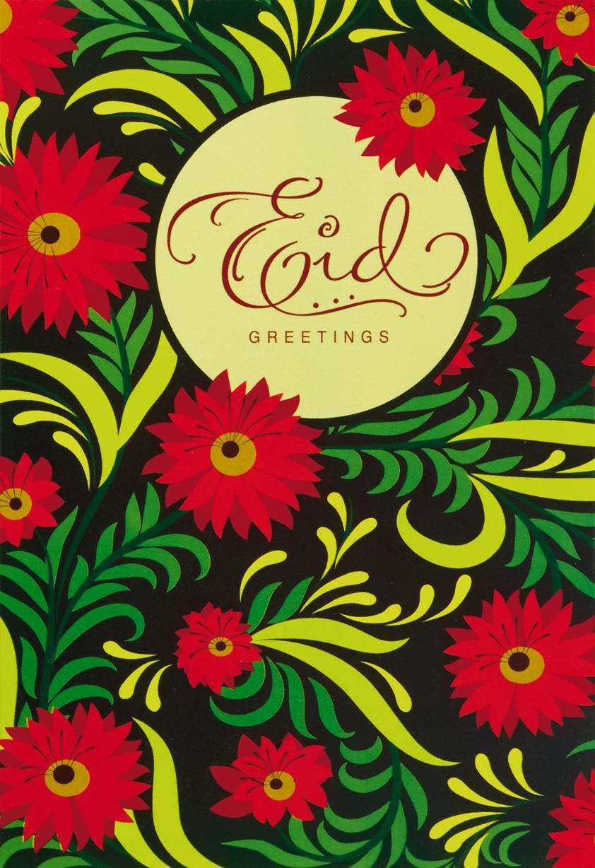 Best Formal Eid Al-Fitr Greeting - Red-Floral-Greeting-Eid-alFitr-Cards-Pack-of-6-root-699ETH1059_PV  Best Photo Reference_66884 .jpg?sfrm\u003djpg