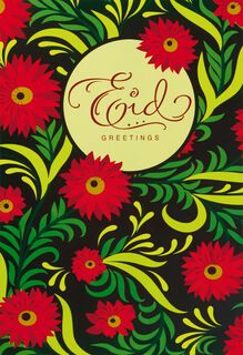 Red Floral Greeting Eid al-Fitr Cards, Pack of 6,