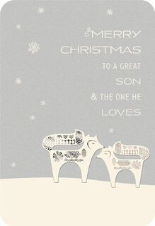 Great Son and His Loved Ones Christmas Card,