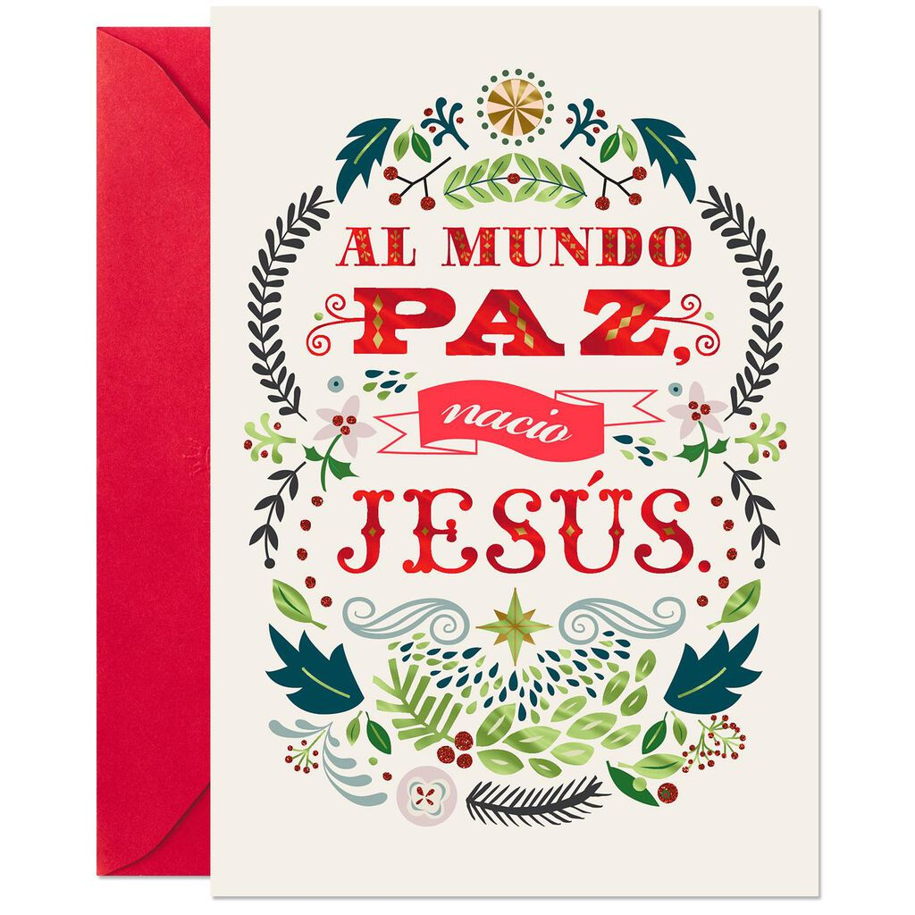 Peace on Earth Religious Spanish-Language Christmas Card - Greeting ...