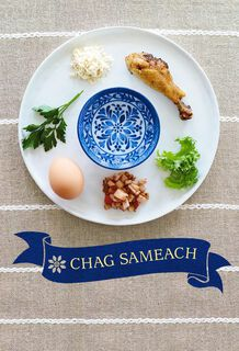 Seder Plate Symbols Passover Cards, Pack of 6,