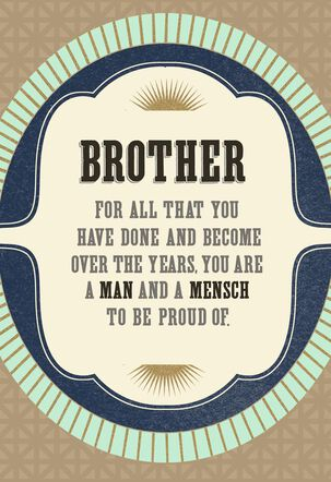 Man and Mensch Rosh Hashanah Card for Brother
