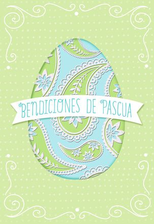 Easter Blessings Spanish-Language Easter Card