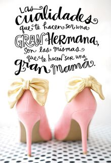 Sister's Shoes Spanish-Language Mother's Day Card,
