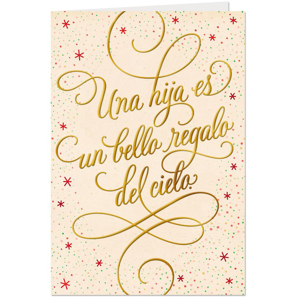 Gift From Heaven Spanish-Language Christmas Card for Daughter ...