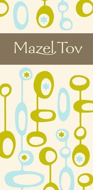 Retro Bubbles Mazel Tov Congratulations Card