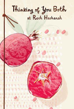 Two Pomegranates Rosh Hashanah Card for Both