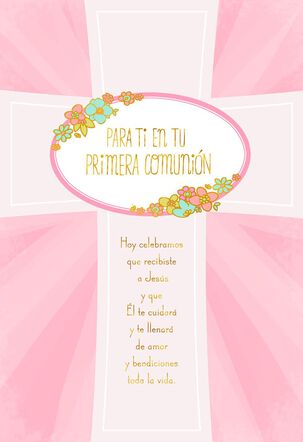 Pink Floral Cross Religious Spanish-Language First Communion Card