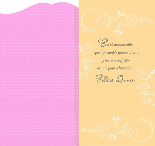 15 Years Ago Spanish-Language Quinceañera Card,