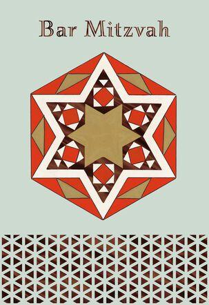 Geometric Star of David Bar Mitzvah Card