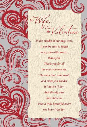 Thank You for Wife Religious Valentine's Day Card