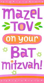 Fine Young Woman Bat Mitzvah Money Holder Card,