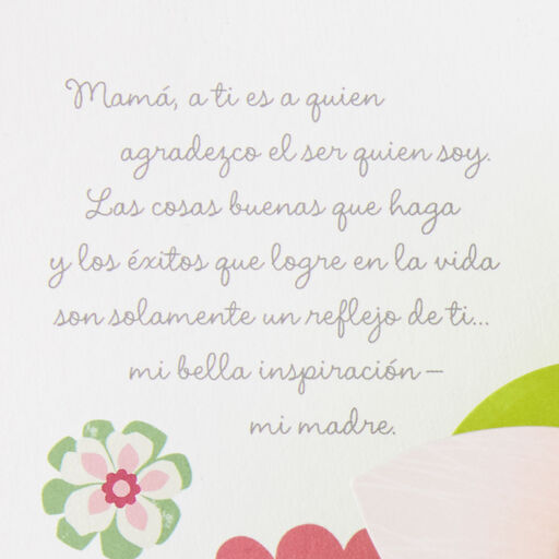 Beautiful Inspiration Spanish Language Pop Up Mom Birthday Card