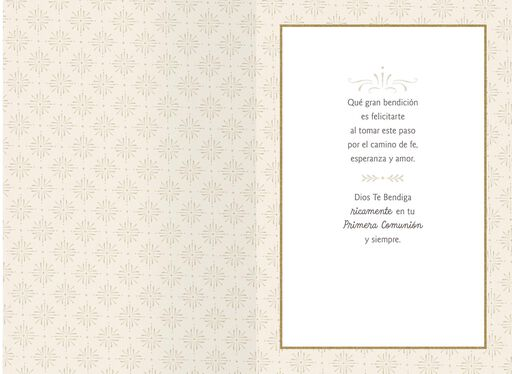 Jesus Calls You Religious Spanish-Language First Communion Card,