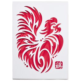 Year of the Rooster Notecard for Lunar New Year, , large