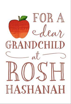 Apple Tree Rosh Hashanah Card for Grandchild