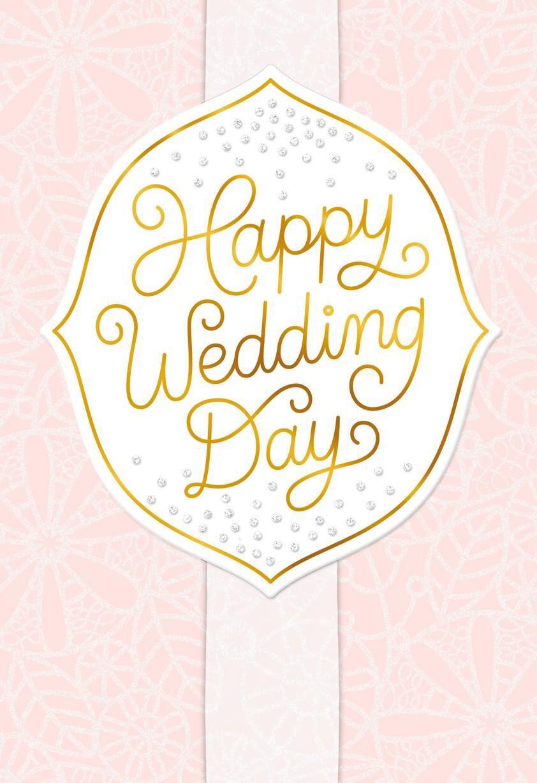Pink happy wedding day congratulations greeting cards hallmark junglespirit Image collections