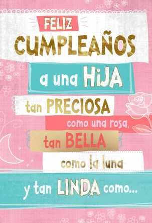 Like a Rose Spanish-Language Daughter Birthday Card
