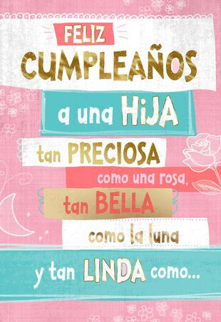 Like A Rose Spanish Language Daughter Birthday Card