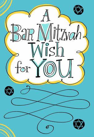 A Wish for You Bar Mitzvah Congratulations Card
