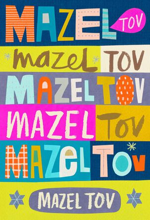 Colorful Mazel Tov Blank Congratulations Cards, Pack of 10