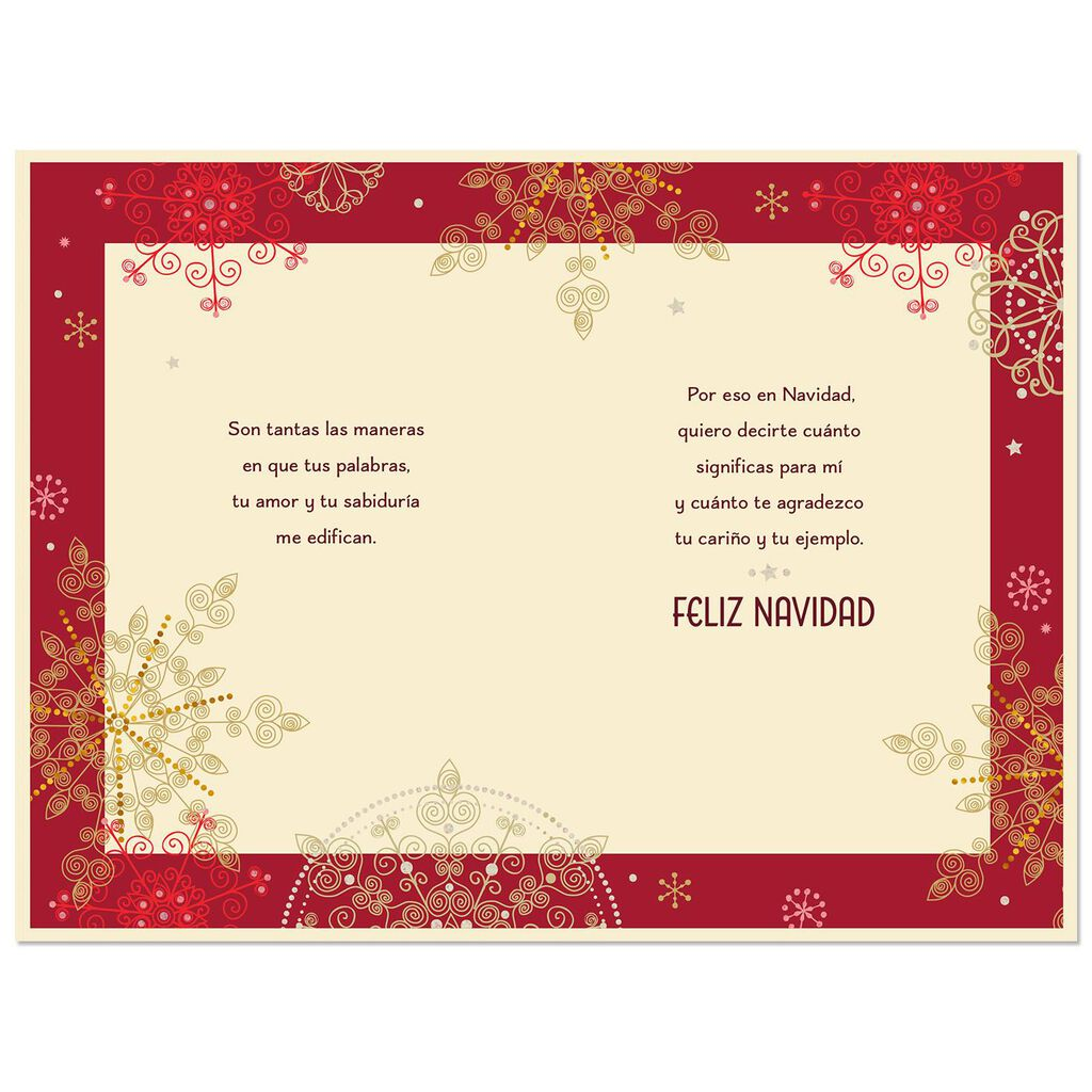 Red and Gold Snowflakes Spanish-Language Christmas Card for Dad ...